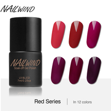 The Best Color Of Nailwind Gel Lacquer Color Red Series 2601-2612 7ML Nail Gel Varnish For UV Lamp Varnish For Nails