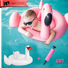 2017 Summer White Swan Inflatable Children's Swimming Swim Ring Baby Swimming Laps Pink Inflatable Flamingo Float In The Pool(China)