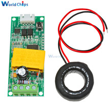 AC Digital Multifunction Meter Watt Power Volt Amp TTL Current Test Module PZEM-004T With Coil 0-100A 80-260V AC For Arduino(China)
