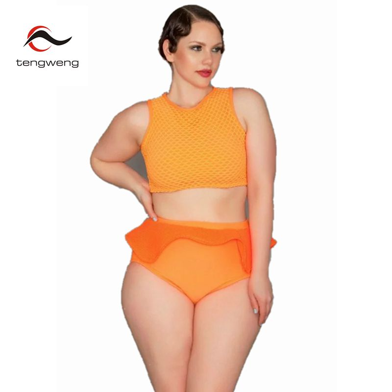 Tengweng 2017 Sexy Women High Neck Mesh Bikini Set High Waist Swimsuit Yellow Plus Size Swimwear Ruffle Bathing Suit Brazilian <br><br>Aliexpress