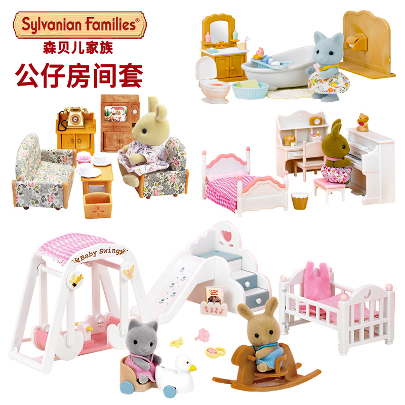 New Arrival Sylvanian Family Rabbit Sister Honey Room Bathroom Dining Set Living Sets Doll Sweet Home Play House Toys