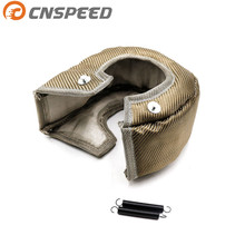CNSPEED T4 Turbo Charger Cover Turbo Blanket Heat Shield Cover High Quality T4 Turbo Blanket Cover for T4 gt40 gt42 gt55 t67 t66(China)
