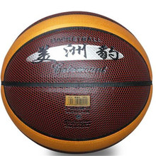 Basketball authentic The game training Soft skin moisture resistant Cement floor general basketball