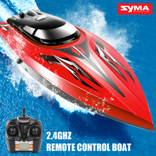 SYMA Q1 Q2 RC Boat Yacht Water Sensor Switch Cooling Device Remote Control Speedboat  Flying Toy Water Toys