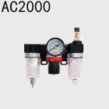 AirTAC type AC2000 pneumatic components oil and water separation of gas source treatment AC-2000 pressure regulating filter