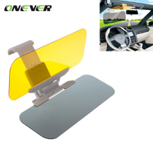 32cm Car Sun Visor Dazzling Mirror Clear View Dazzling Goggles for Day Night Driving Anti-UV 97.4% Isolation Light 315 nm-380 nm