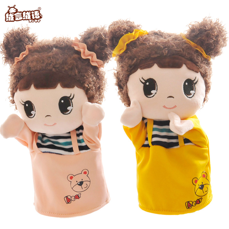 RYRY 1pc Children Doll Hand Puppet Toys Classic Children Figure Kids Toys Gifts Cartoon Plush Collection Hand Puppet Toy(China (Mainland))
