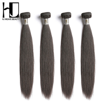 5A Indian Virgin Hair Straight 4Pcs/lot 100% Unprocessed Human Hair Weave Bundles Hair Extension Natural Color Shipping Free