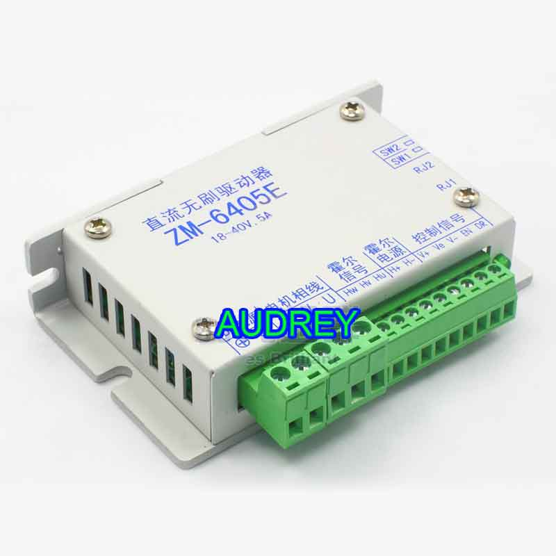FREE SHIPPING ZM-6405E 48V DC brushless controller Drive brushless DC motor below 200W BLDC driver<br>