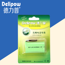 Delipow 2.4V 2.4V AA cordless phone battery 1200 Ma battery battery composite machine Rechargeable Li-ion Cell