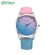 Fashion Casual Women's Retro Rainbow Design Leather Band Analog Alloy Quartz Wrist Watch Levert Dropship 161206