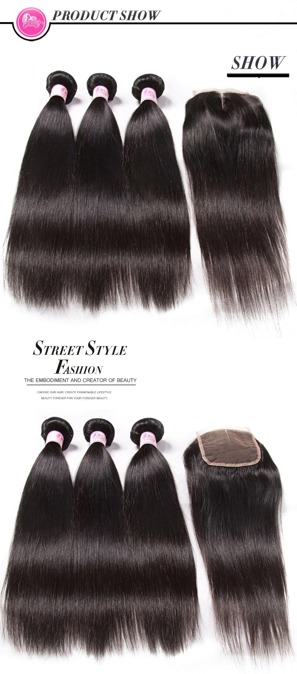 brazilian straight hair closure (1)