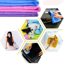 Natural Chamois Leather Car Cleaning Cloth Washing Suede Absorbent Towel New(China)