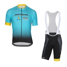 2017 Pro team astana cycling jersey Bicycle maillot breathable MTB Racing ropa Ciclismo Short sleeve quick dry bike clothing GEL