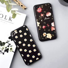Crazy Cow Fashion Cute Daisy Flowers light Case For iPhone 7 7Plus Case For iPhone 6 6s Plus Silk Pattern Cover Funda Capa Coque