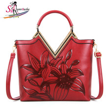 2017 new handbag ladies bag fashion casual national wind lily embossed ladies shoulder PU leather handbag wholesale