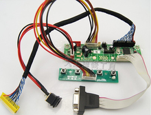 universal driver board general kit for 12-42'' LCD TV and Laptop screen(China)