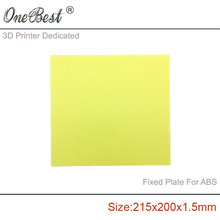 2017 Hotsale  3D printer ABS Special FR4 Porous Epoxy Board(Pegboard) 215x200x1.5mm Fixed Plate For ABS Supplies