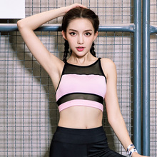 Women Mesh Splicing Patchwork Sleeveless Yoga Shirts Breathable Quick Dry Cool Running Fitness Vest Workout Dance Sports Bra