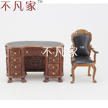 DOLLHOUSE 1/12 SCALE MINIATURE FURNITURE OFFICE WELL MADE TABLE&CHAIR