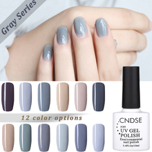 12 Colors Gel Polish Long Lasting UV Gel Nail Polish Healthy Fashion Gray Series Nail Gel Lacquer Nails Polish 10ML