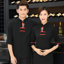 Hotel Uniform Summer Female Chinese Restaurant Restaurant Waiter Hot Pot Shop Hall Farmhouse Seven Points In The New Sleeve J222(China)