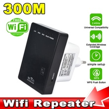 Kebidu Wireless Router AP Repeater Booster WIFI Amplifier Extender Expander LAN Client Bridge 802.11 b/g/n 300Mbps EU/US Plug(China)
