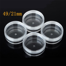 50 60 65 70mm Screw Cap Round Boxes For DIY Nail Art Perfume Jewelry Accessories Storage Beads Crafts Container 4 Sizes(China)
