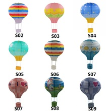 1pc 12inch (30cm) 10 Colors Hanging Hot Air Balloon Paper Lantern Printing Sky Wishing Latern Wedding Decoration Party Favors 8Z