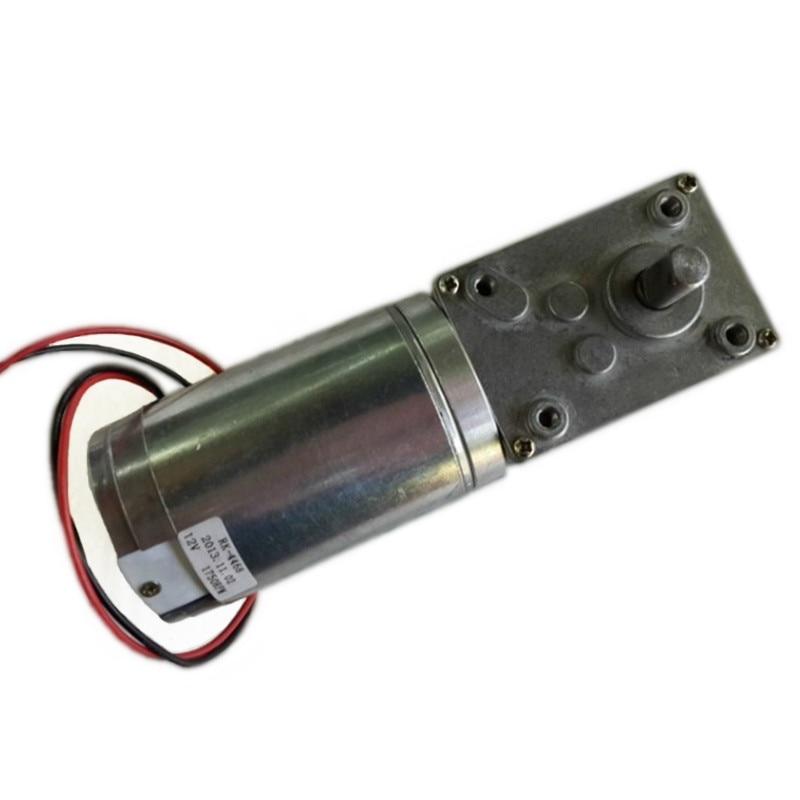 DC 24V 50rpm Worm Gear Motor, Self-locking function ,powerful Torque,robot motor, Window machine Motor.<br>
