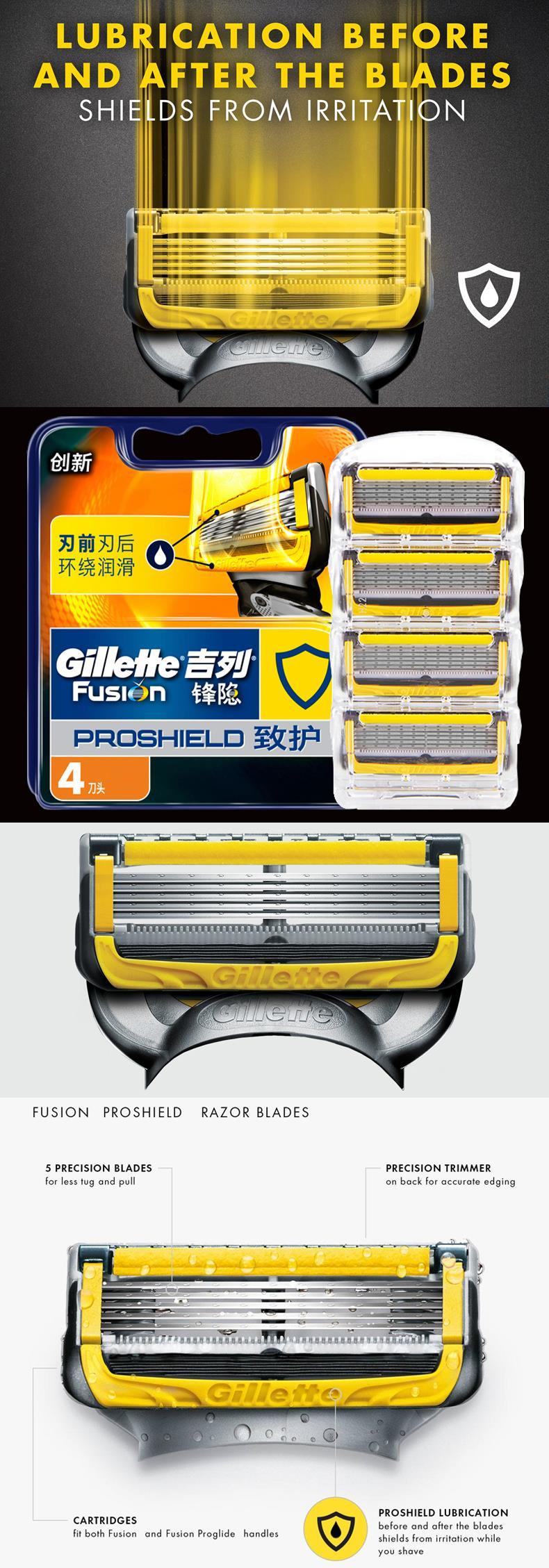 Gillette Fusion Proshield Razor Blade manual Shaving shave shaver razors Blades Men face care safety 4pcs-1