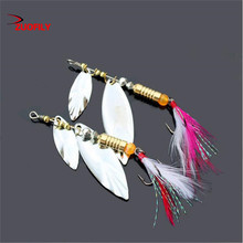 New Arrival 6.5cm 7g Noise Sequins Spinner Metal Fishing Lure Spoons Fishhooks Lures Metal Sequin(China)