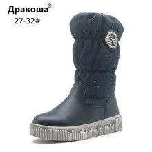 Apakowa New Winter Children s Boots Warm Woolen Girls Snow Boots with Crystal  Fashion Waterproof Girls Boots d1b717c957c2