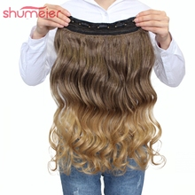 Shumeier 2Colors Ombre Brown Blond Synthetic Clip in Hair Extension Heat resistance Fiber Hairpiece