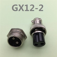 1pcs GX12 2 Pin Male & Female 12mm Wire Panel Connector Aviation Plug L88 GX12 Circular Connector Socket Plug Free Shipping(China)