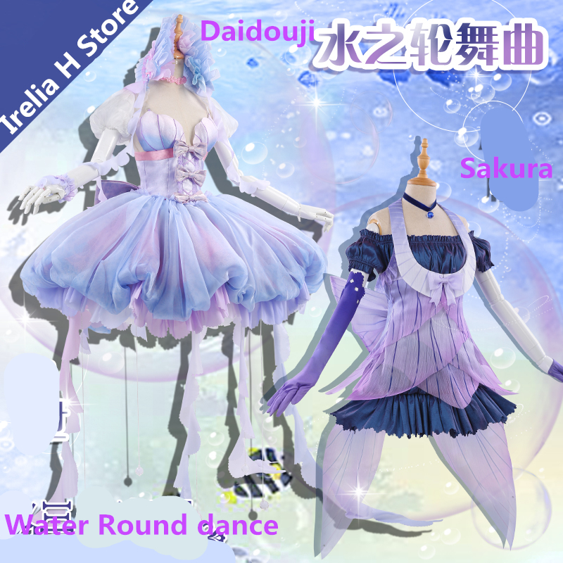 Card Captor Sakura Tomoyo Daidouji Sakura Cosplay Costume comic Water Round dance cosplay costume summer dress