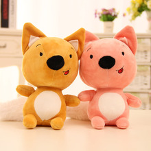 25cm Cute Foxes Dolls Plush Dolls Toys Soft Kids Toys Stuffed Animals Fox Dolls Wedding Throwing Dolls Valentine Birthday Gift(China)