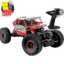 27cm Large 1:18 4WD RC Cars Updated Version 2.4G Radio Control RC Cars Buggy 2017 High speed Off-Road Trucks Toys for Children(China)