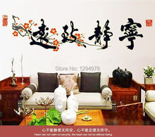 Free Shipping Fluorescent Chinese Art Idiom Font Words DIY Removable Wall Stickers Parlor Kids Bedroom Home Decor House