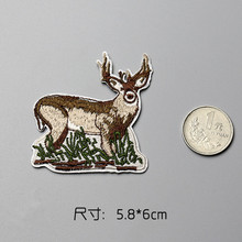Brown Color animal Christmas deer patch for dress hat bag DIY patches for small hole on coat adhesive iron on the back