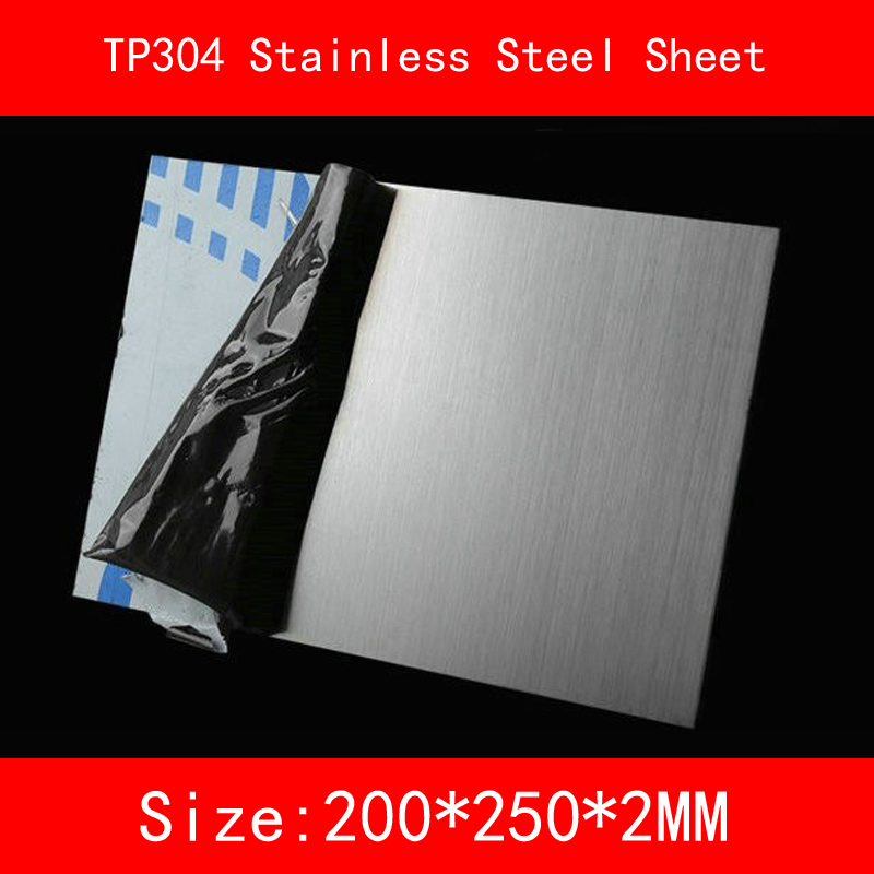 2*200*250mm TP304 AISI304 Stainless Steel Sheet Brushed Stainless Steel Plate Drawbench Board lab DIY metal ISO<br>