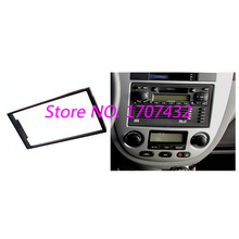 High quality car 2 Din Fascia For Excell e Lacetti Nubira Optra Aveo Forenza Verona Dash Trim Kit Installation Bezel Mask Frame