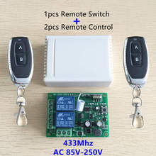 433Mhz Universal Wireless Remote Control Switch AC 250V 110V 220V 2CH Relay Receiver Module and 2pcs RF 433 Mhz Remote Controls(China)
