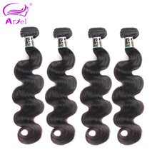 "Ariel Brazilian Body Wave Hair Weave Bundles 100% Non Remy Human Hair Bundles 8""-28"" Natural Color Free Shipping"