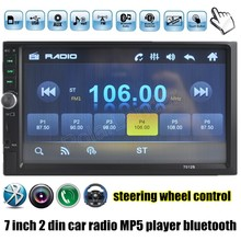 "7"" Inch Touch Screen 2 din Car radio stereo MP5 MP4 Player FM/USB/TF/Bluetooth/4 languages/rear camera steering wheel control"
