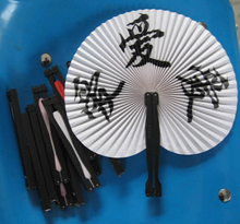 [ Fly Eagle ] Lot of 100 Chinese Lucky Word Oriental Design Paper Hand Fan with Metal Handles Chinese Asian(China)