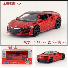 1:36 11.5cm new Welly Honda Acura NSX sports car alloy vehicle model pull back collection children cool boy birthday toy(China)
