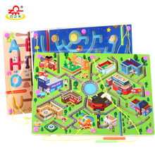 QZM Baby Educational Wooden Toys for Children Urban Architecture Graphics Starry Sky Maze Game 3-4-5-6-7-8 YEARS Kids Gift
