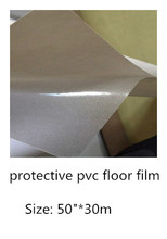"50""*30m PVC Material Floor Graphics Lamination Film(China)"