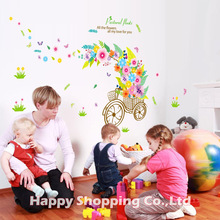 2016 New Flower Bicycle Colorful PVC Wall Stickers For Kids Baby Room Childrens Bedroom Decorative Decals
